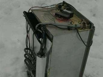 Kühlschrank Alarm : Stephanskirchen ammoniak alarm wegen undichtem kühlschrank