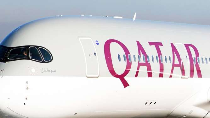 Qatar Airways British Airways Mutter IAG