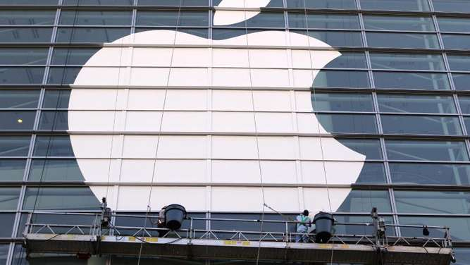Der kalifornische Computerhersteller Apple. Foto: Christoph Dernbach/Archiv